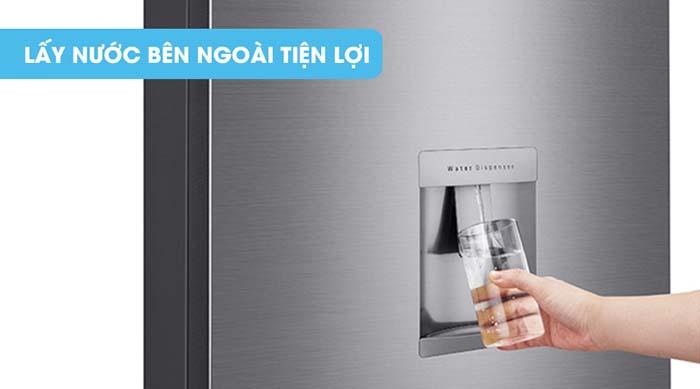 Tủ lạnh LG 255 lít inverter GN-D255PS